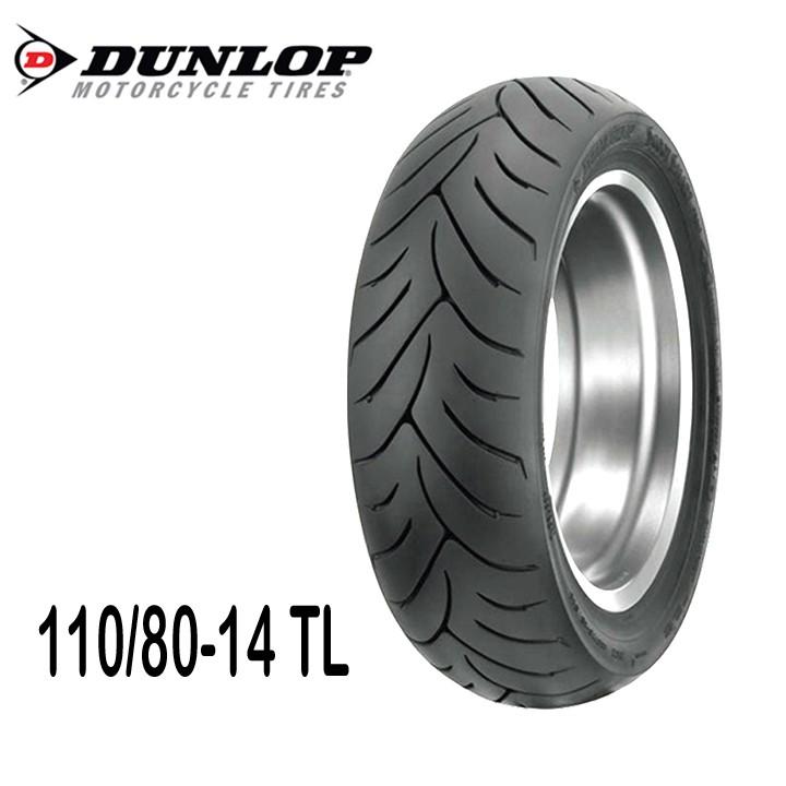 Vỏ Dunlop 110/80-14 Scoot Smart cho NVX, PCX