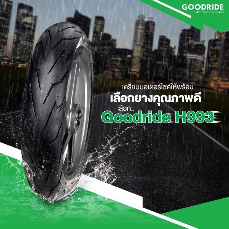 Lốp xe Goodride H993 120/70-12 cho Vespa, MSX